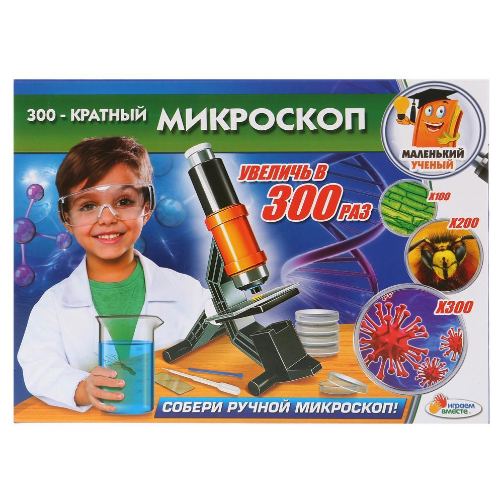 Микроскоп, увеличение 300 раз