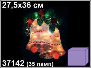 НГ Гирлянда электрическая Колокольчики 35 ламп разноцветные 27,5*36см