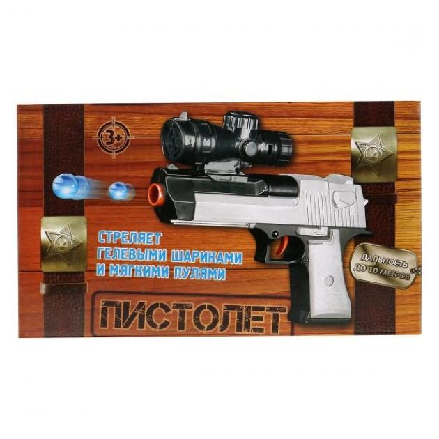 Пистолет с мягкими и гелевыми пулями