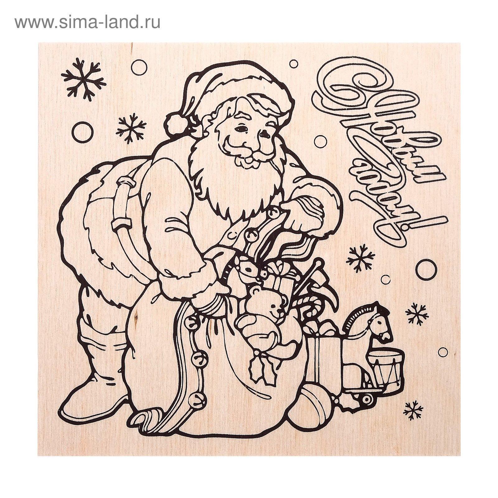 Доска для выжигания НГ Дед Мороз с подарками