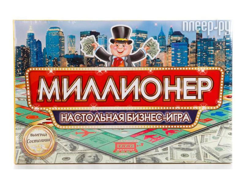 Игра Настольная Экономическая Миллионер