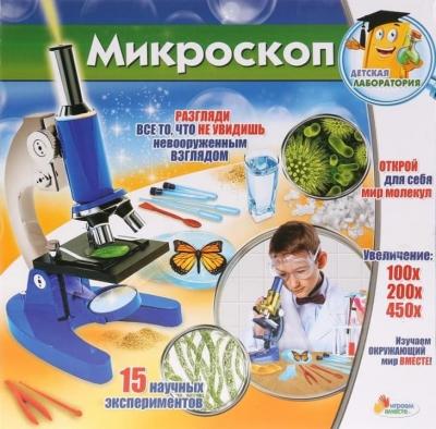 Микроскоп с аксессуарами
