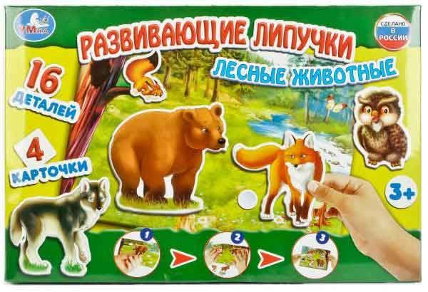 Игра Развивающая Липучки Лесные животные