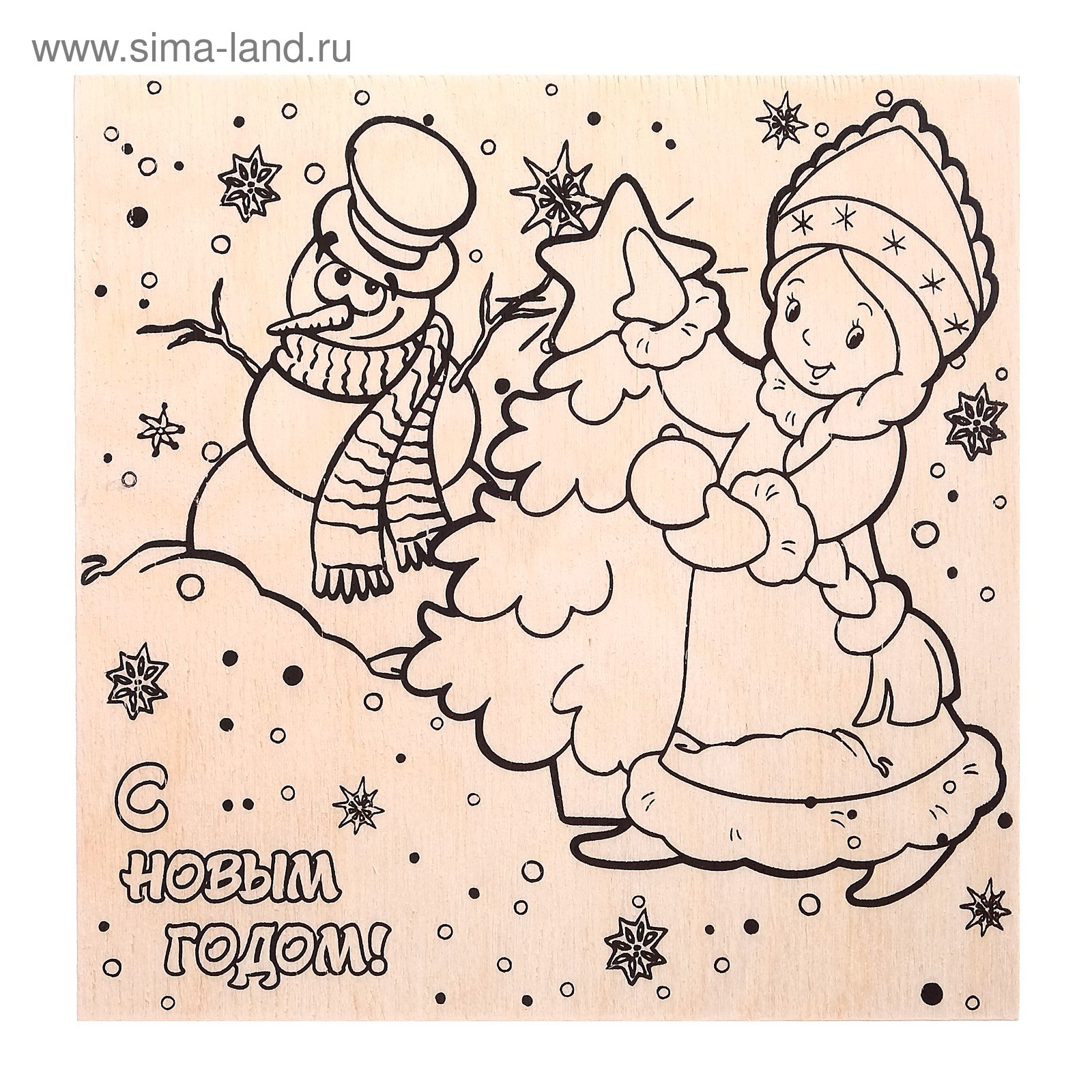 время рождественские открытки картинки для выжигания простоват, конечно, зато