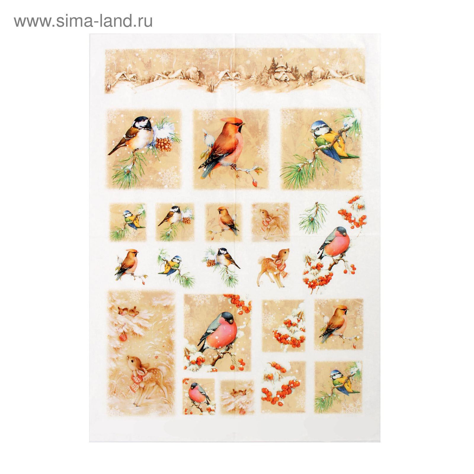 Декупажная карта НГ 32x45см Птицы