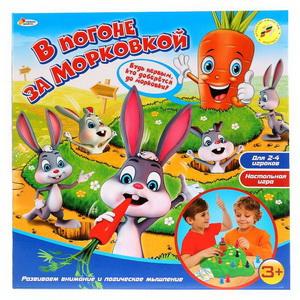 Игра Настольная В погоне за морковкой