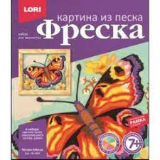 Творч Фреска Пестрая бабочка