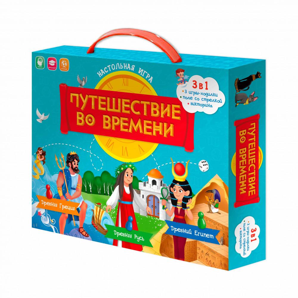 Игра Настольная Ходилка с викториной Путешествие во времени 42х59 см