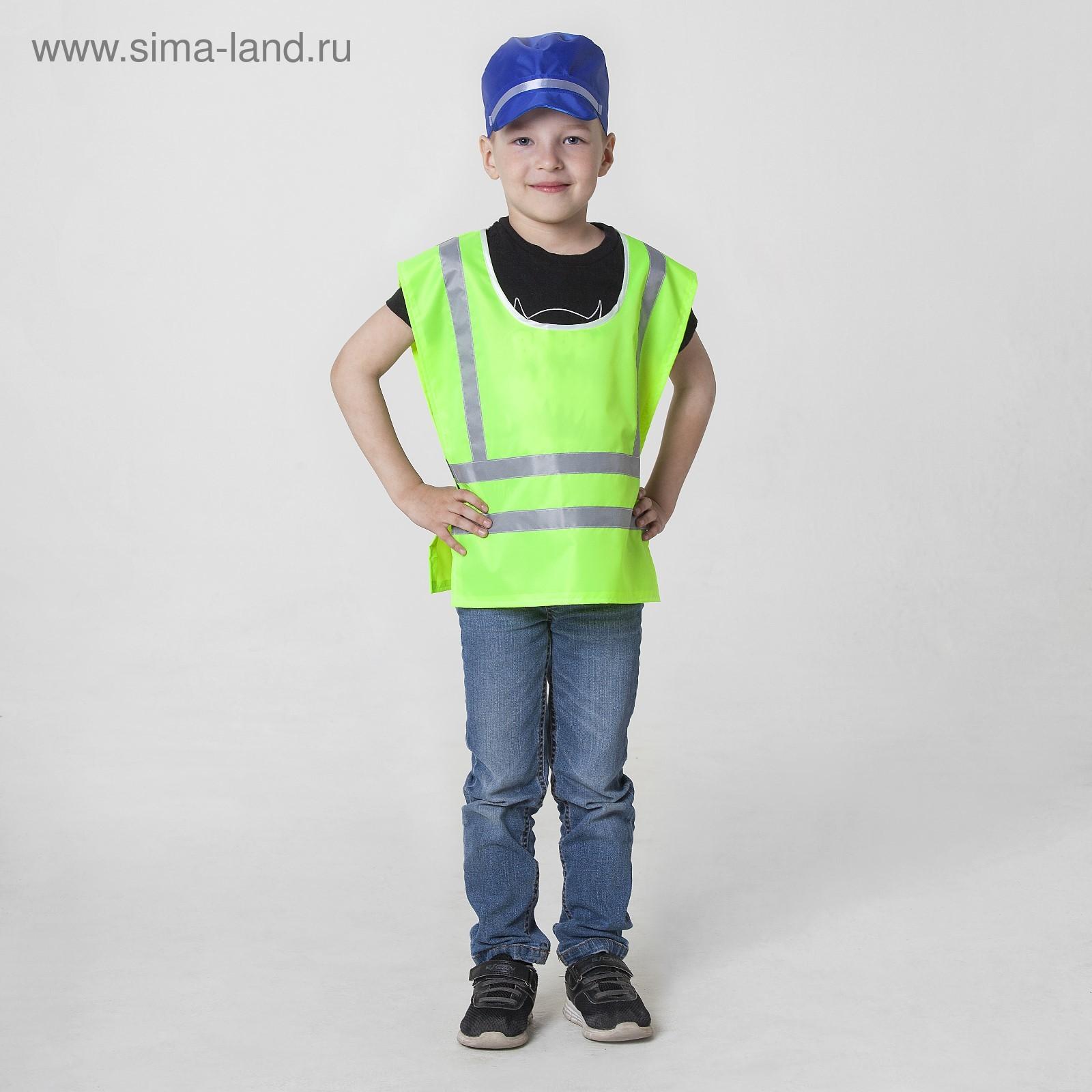 Костюм Инспектор ДПС размер 32-34, 5-10 лет
