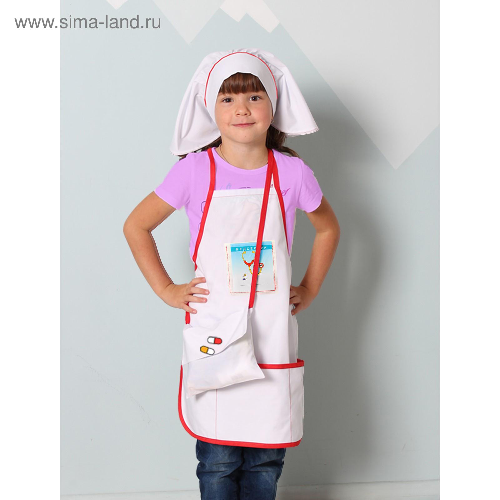 Костюм Медсестра фартук, головной убор, сумка