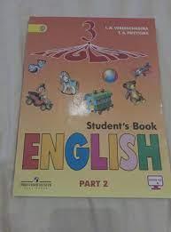 Английский язык (English). 3 кл. (2-й год обуч.): Аудиоприлож. (6 а/к крас)