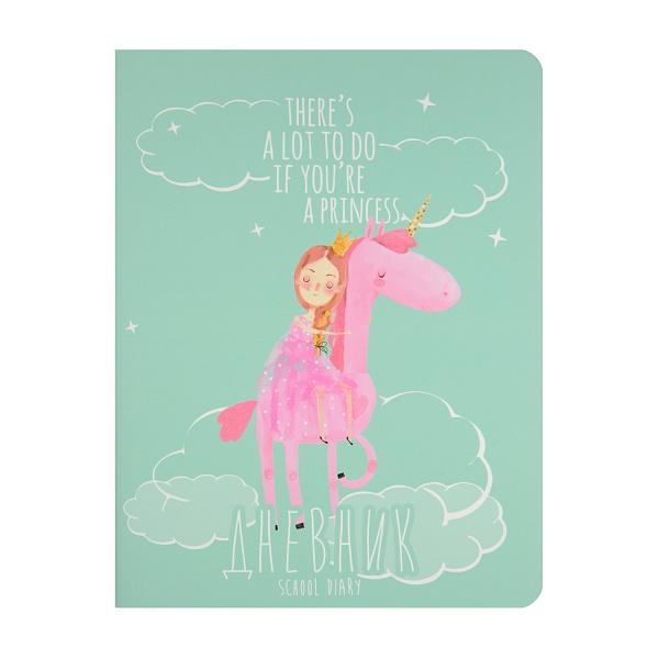 Дневник ст кл BV Princess и единорог