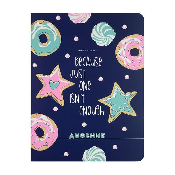 Дневник ст кл BV Сладкое настроение. Пончики