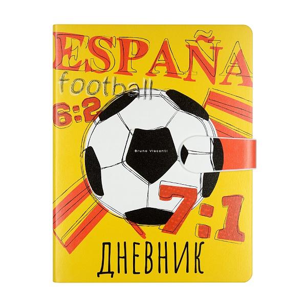Дневник ст кл Bv Футбол.Чемпионы. Испания (кож/зам, магн. хлястик)