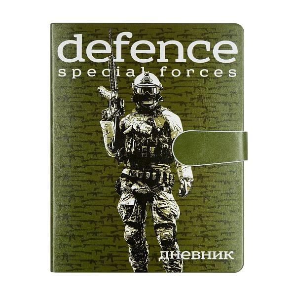 Дневник ст кл BV Defence forces. Спецназ (кож/зам, магн. хлястик)