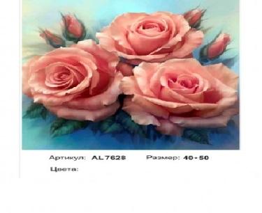 Творч Алмазная мозаика 40*50 Розы