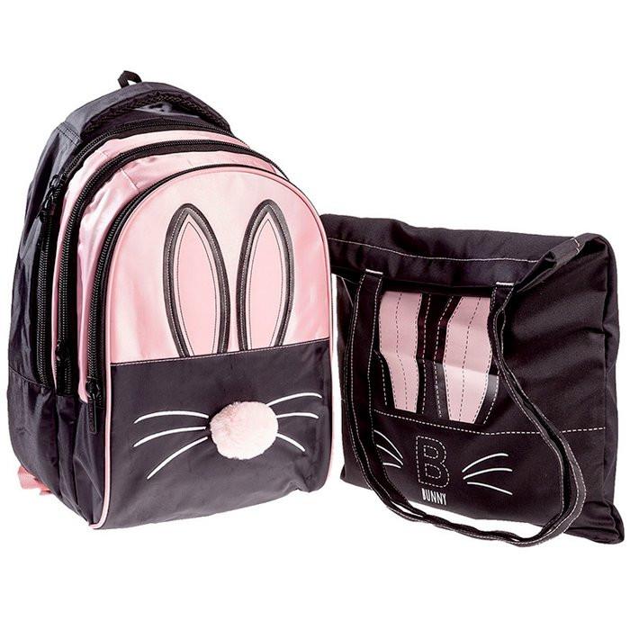 Рюкзак эргономич. Hatber Bunny с сумкой-шоппер