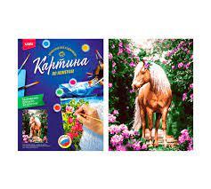 Творч Картина по номерам Лошадь в цветах