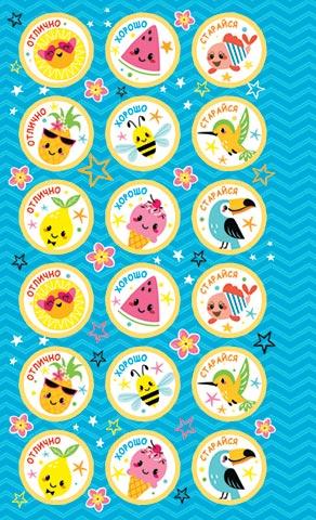 Наклейки 0-11-410А Вкусняшки, птички, рыбки (оценки)
