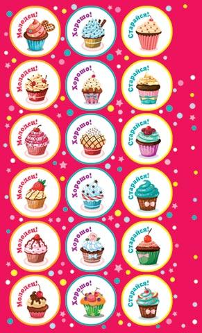 Наклейки 0-11-411А Пирожные (оценки)
