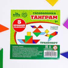 Игра Головоломка Танграм транспорт дерев