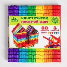 Конструктор Построй дом цветные палочки деревян