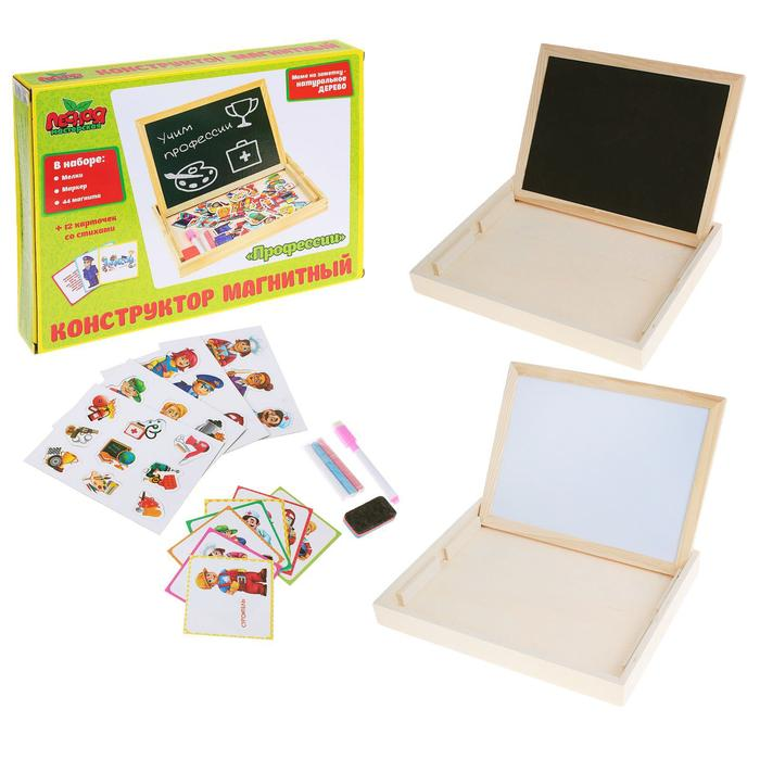 деревянная Конструктор магнитный Профессии в деревянной коробке + набор игровых карточек, мел, маркер, губка
