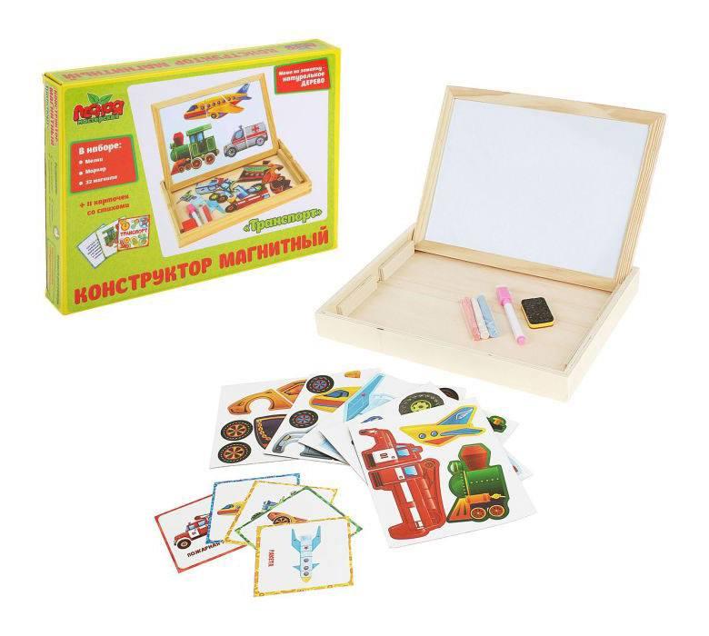 деревянная Конструктор магнитный Транспорт в деревян коробке+набор игров карточ,мел,маркер,губк