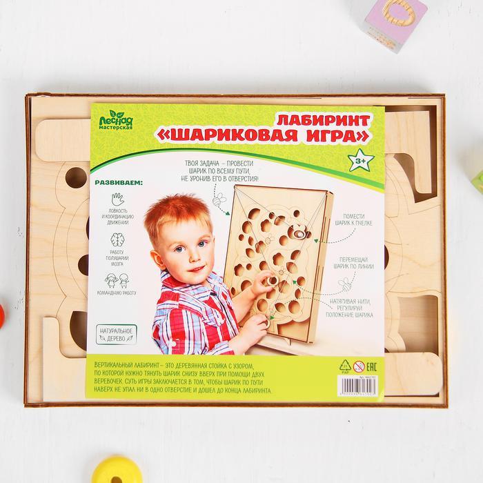 Игра деревянная Лабиринт Шариковая игра деревян.