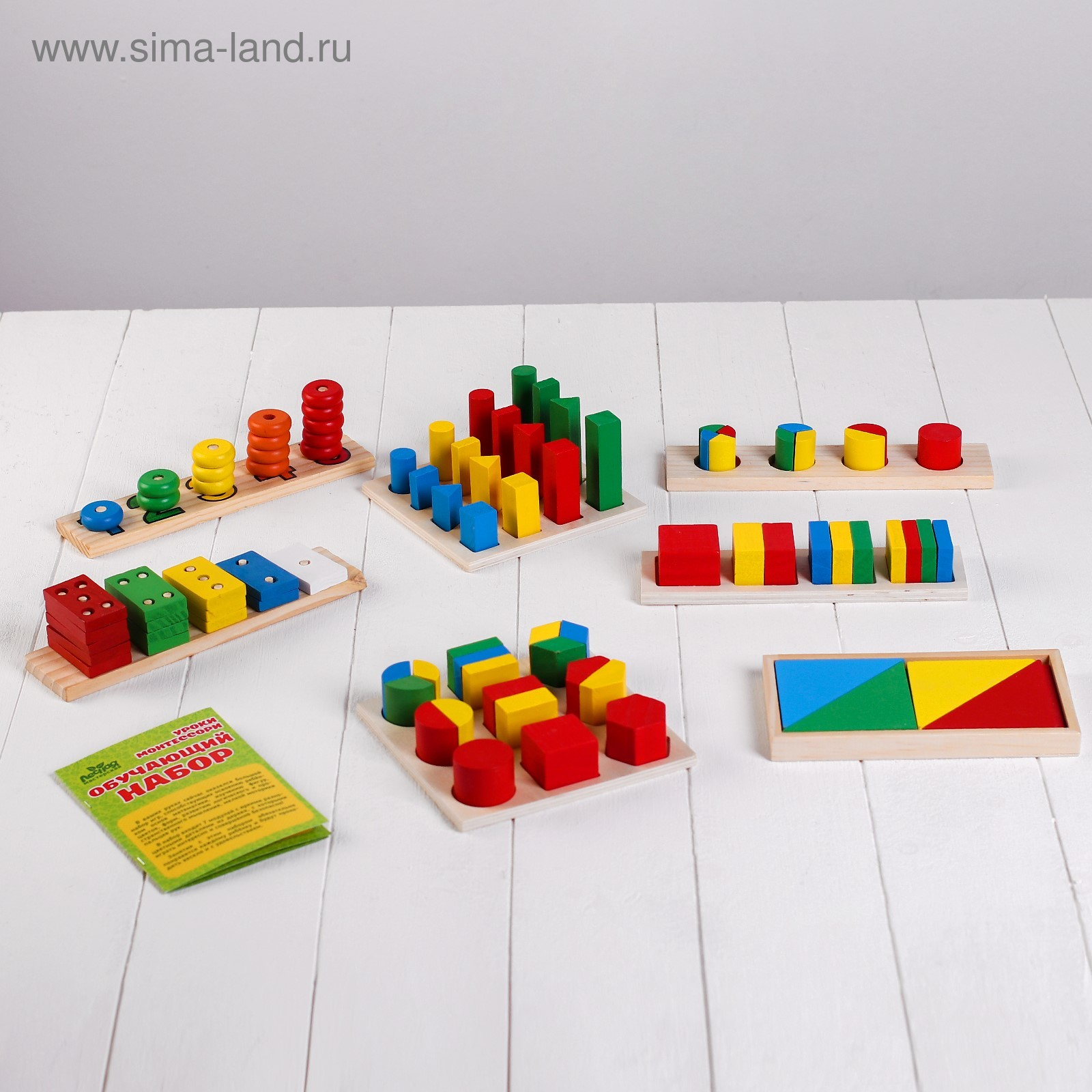 деревянная Обучающий набор Уроки Монтессори 7 игрушек