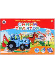 Игра Настольная Ходилка Синий трактор (лицензия)