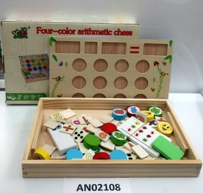 Развивающая Игра с цифрами и доска с мелками