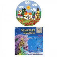 Творч Алмазная мозаика Круг 24см Дом с садом
