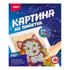 Творч Картина из пайеток Котёнок