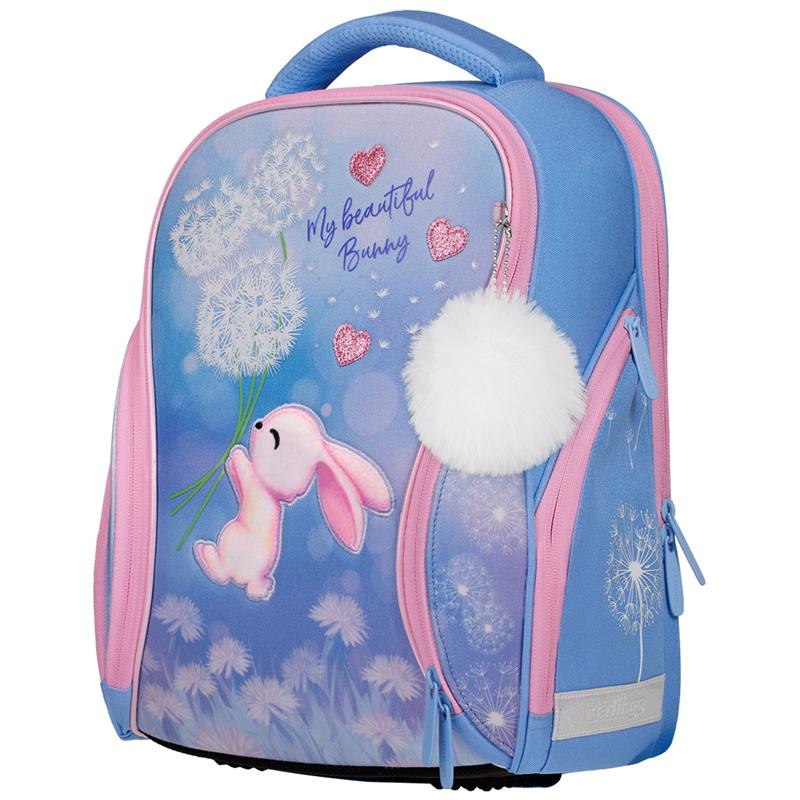 Ранец панцирный Berlingo Cute bunny 2отд голубой