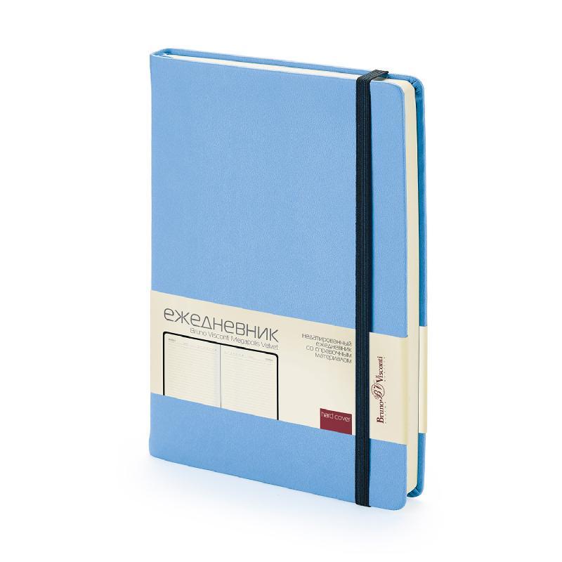 Ежедневник А5 BV Megapolis Velvet ярко-синий