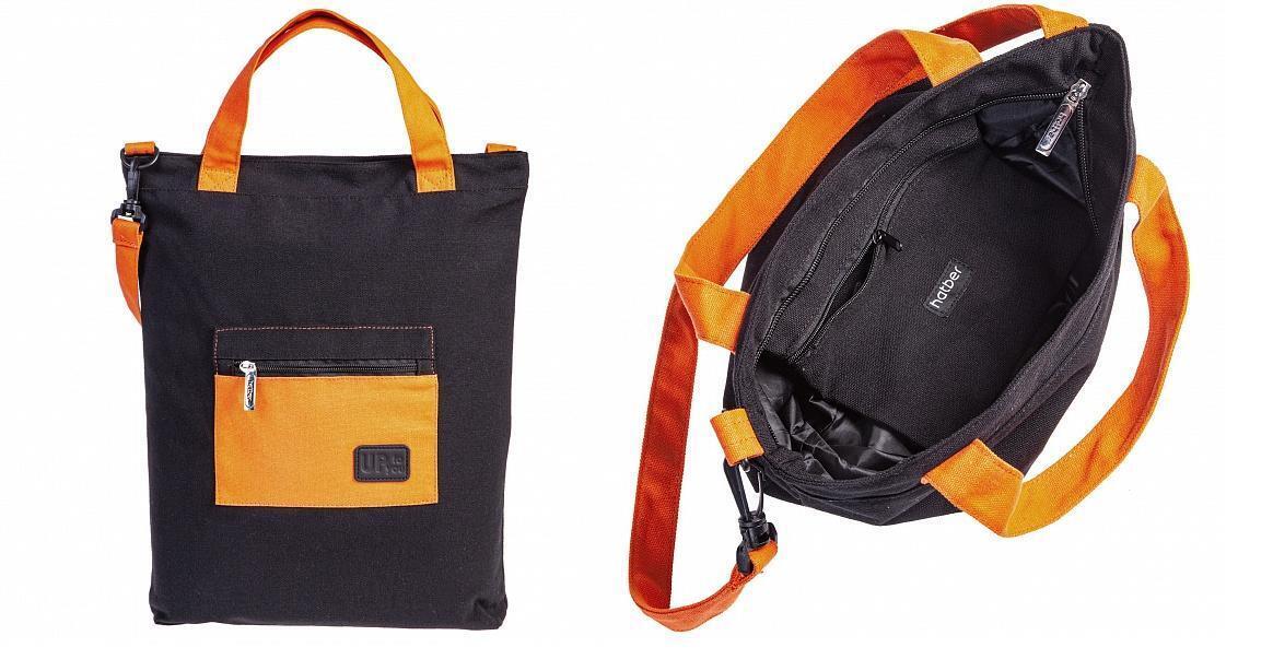 Сумка-шоппер Hatber Orange на молнии, 2 кармана (42х35см)