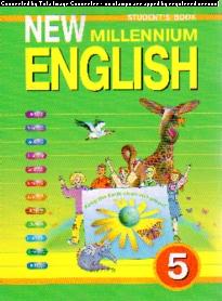 New Millennium English 5: Учебник английского языка для 5 кл.