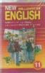 А/кассета: New Millennium English 11: К учебнику англ.яз.для 11 кл.