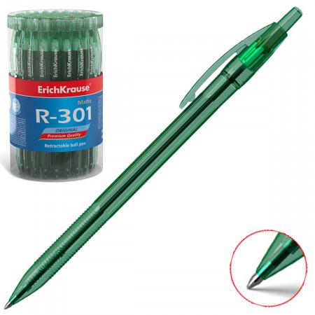 Ручка шариковая зеленая EK R-301 Original Matic 0.7мм автомат