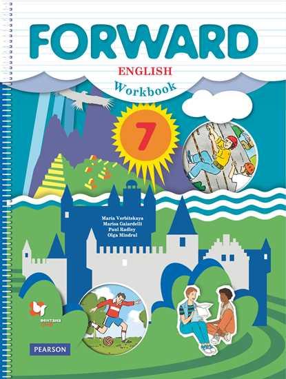 Английский язык. 7 класс: Рабочая тетрадь ФГОС