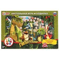 Игра Настольная Ходилка Гигантозавр