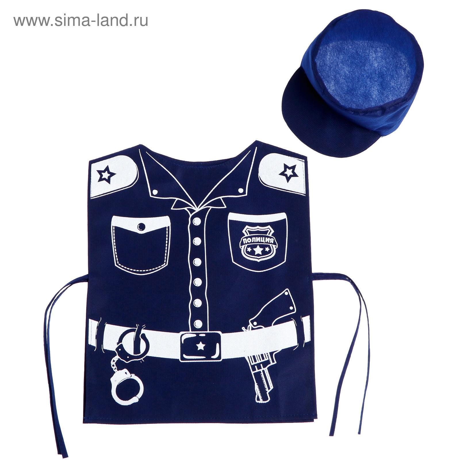 Костюм Полицейский