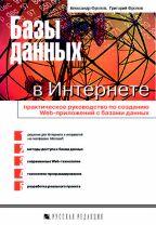 Ресурсы Microsoft Windows 2000 Server: Доп. техническая информ (+CD)