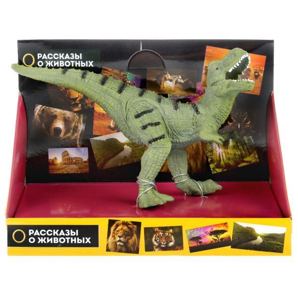 из ПВХ Динозавр Тираннозавр
