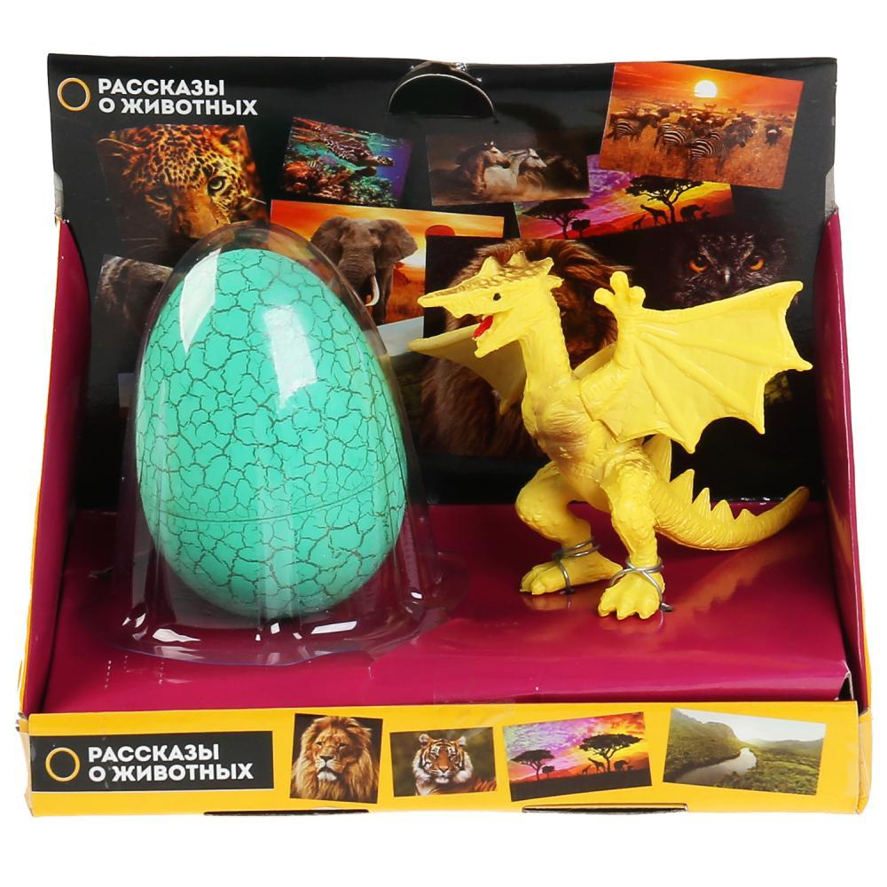 из ПВХ Желтый дракон 10см, с яйцом