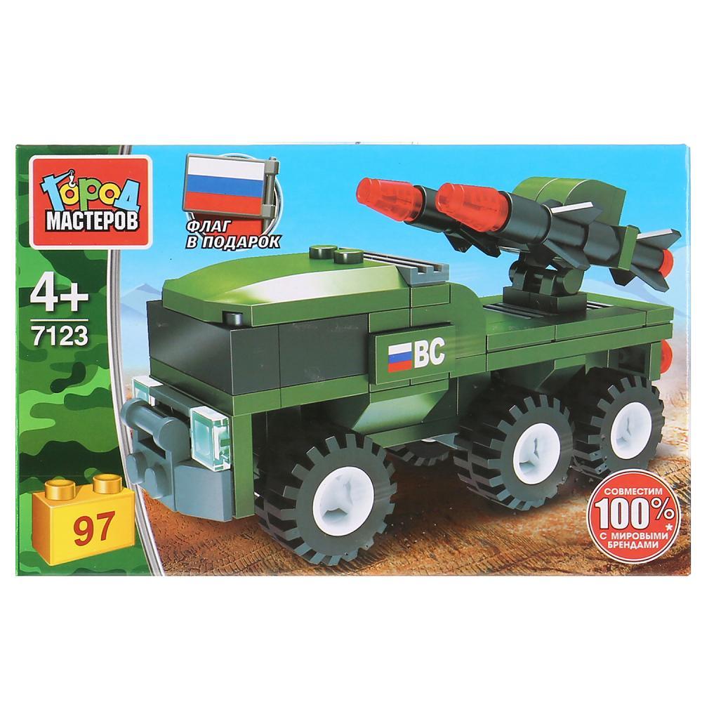 Конструктор Армия: ЗРК 97дет. пластм
