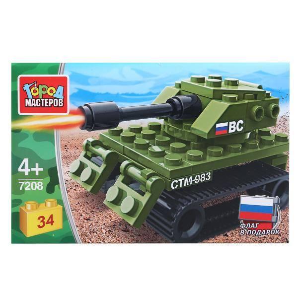 Конструктор Танк 34дет. пластм
