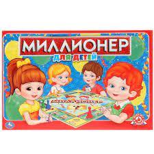 Игра Настольная Миллионер для детей