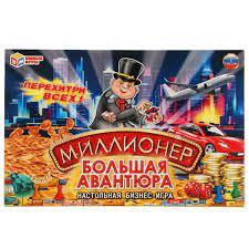Игра Настольная Миллионер Большая авантюра